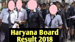 Haryana Board Result 2018 latest news. HBSE Board Result 2018 live updates.