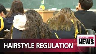 Issue of 'hair freedom' resurfaces as Seoul education board lifts hair regulations for..