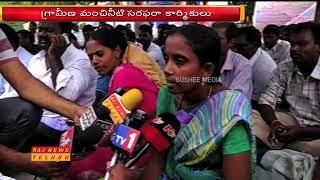 Nalgonda: Village Water Board Workers Strike over Minimum Pay Scale | Raj News