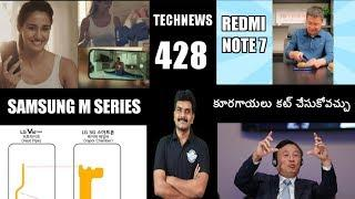 Technews 428 Samsung M Series First look, Redmi Note 7 Cut Board ,Apple Shot On Apple