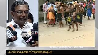 Devaswom Board President A. Padmakumar Press Meet 18 Nov 2018