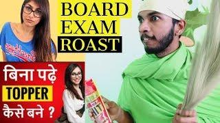 Board Exam Funny Videos | Board Exam 2019 | Tanay