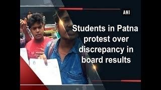 Students in Patna protest over discrepancy in board results - Patna News