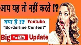Youtube Big Update 2019| YouTube borderline Content Creator|YouTube fake Video creator