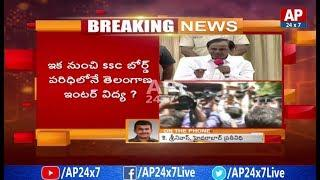 CM KCR Ready to Cancel Telangana Inter Board over Inter Results? | AP24x7