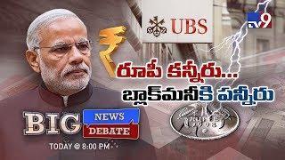 Big News Big Debate || Modi rule a boon for black money scamsters? || Rajinikanth TV9