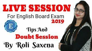 LIVE Stream | For English Board Exam 2019 | Roli Saxena | English World