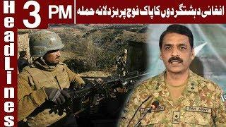 Afghan Cross-Border Attack on Pak Army | Headlines 3 PM | 1 May 2019 | Express News