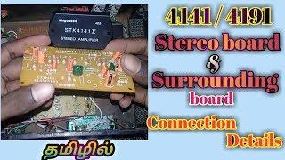 4141 / 4191 ic circuit மற்றும் surrounding wiring connection video full detail