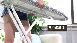 Quality Foldable Ironing Board video