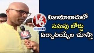 BJP Leader Aravind Promises Over Turmeric Board In Nizamabad | Won 4 MP Seats In Telangana | V6 News