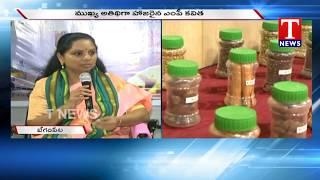 Live Report | MP Kavitha Participated in Turmeric Board Meeting | Begumpet | T News live Telugu