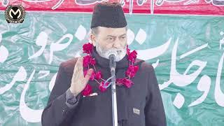 Speech by Zafaryab Jilani A.I.M. Personal Law Board | Latest all india mushaira Naat O Manqabat
