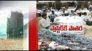 Imposing Ban on Plastic  in Vijayawada | Decides Pollution Control Board | to be Implemented Soon
