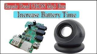 How to Repair UBON Mp3 Box | Repair Dead Board in Hindi