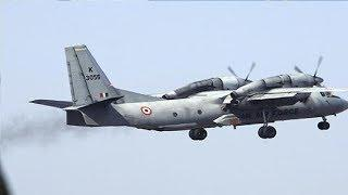 IAF AN-32 Aircraft with 13 people on board goes missing from Assam