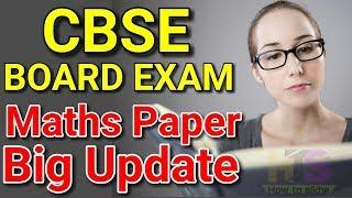 CBSE BOARD EXAM LATEST NEWS TODAY 2019-2020 | BIG UPDATES MATHS PAPER IN CBSE EXAM CLASS 10 & 12th