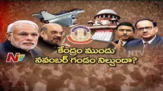 దేశ రాజకీయ భవిష్యత్తు మారబోతోందా ? | ప్రధాని మోడీ పదవికే ఎసరొచ్చే ప్రమాదముందా ? | Story Board | NTV