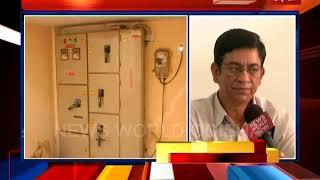 Work Failed For Electricity in Board Of Secondary Office Of Sambalpur | News World Odisha