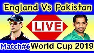 LIVE:England vs Pakistan World Cup 2019 LIVE Score | Eng VS Pak LIVE Score  201 | Latest Indian News