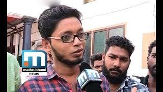 Did not board chopper For Fun, Says Joby| Mathrubhumi News