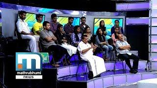 Fall In Number Of Sabarimala Pilgrims; Is Devaswom Board In Crisis?   Mathrubhumi News