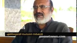 NABARD new suggestion about Kerala bank director board was not right; Thomas Isaac
