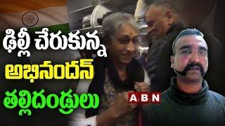 IAF pilot Abhinandan Varthaman's parents get standing ovation on Chennai-Delhi flight | ABN Telugu