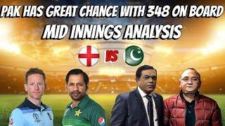 Pakistan has GREAT Chance with 348 on board | Mid Innings Analysis