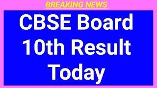 CBSE Board 10th Result Today / cbse board 10th Result / cbse board 12 Class Result 2019 / cbse board
