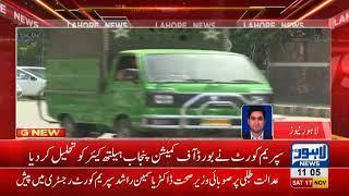 Supreme Court dissolves Board of Punjab Heath Care Commission