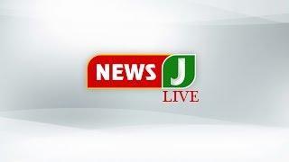 ????LIVE: NewsJ Live | Tamil News Live | Cauvery Management Board|PM Modi|Rajinikanth|Rahul gandhi
