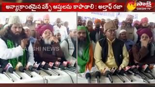 Muslim Personal Law Board AP President Slams State and Central Govts