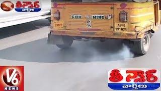 Pollution Control Board Reports Says Pollution Increases In Hyderabad City   Teenmaar News