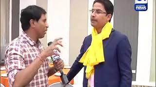 Raju Bista reaction in NDA Parliamentary Board  Meeting | Calcutta News