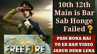 Beware. Free Fire can be the cause of your Failure in Board exams  / Motivation .