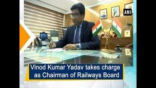 Vinod Kumar Yadav takes charge as Chairman of Railways Board - #Hyderabad News