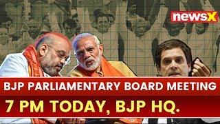 Lok Sabha General Elections Result Live Updates 2019: BJP Parliamentary Board Meeting At 7 PM