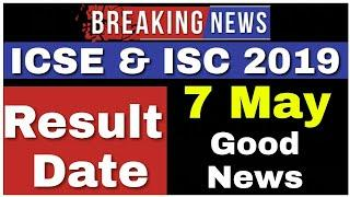 ICSE & ISC Result 10th and 12th Class 2019 || ICSE and ISC board result 2019 today latest news