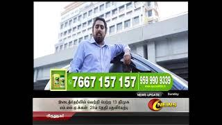 ???? LIVE: Captain News Live | Tamil News Live |Cauvery Management Board|PM Modi|Rajini|Rahul gandhi