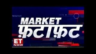 Yes Bank board meet, Bandhan Bank to open 40 branches, Top stocks of the day | Market FataFat