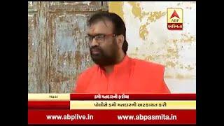 Gadhada temple board exam : allegation on dummy voting