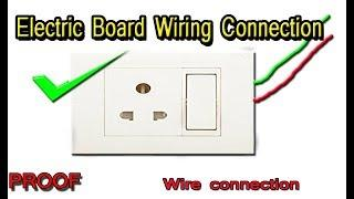Electric board wiring connection | Extension board wiring connection