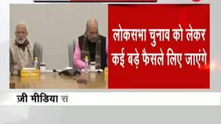 Breaking News: BJP Parliamentary Board meeting scheduled to be held tomorrow