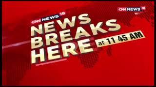 Protests Erupt After Women Devotees Enter Sannidhanam, Devaswom Board Minister Attacked In Kannur