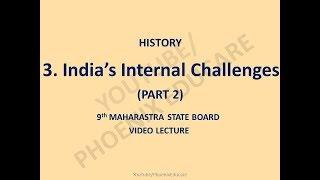 India's Internal Challenges - 9th Maharashtra State Board New Syllabus History Video (Part 2)