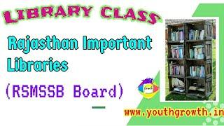 Rajasthan Important Libraries for RSMSSB Board
