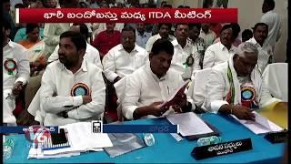 ITDA Board Meeting Held In Adilabad | V6 Telugu News