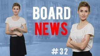 BOARD NEWS 32 - Gry planszowe, wiadomości i nowości.
