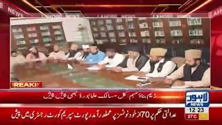 Chaudhary Zaheer, All Sects Ulema Board donate funds for dams